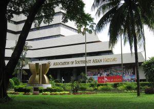Image from: http://en.wikipedia.org/wiki/File:ASEAN_HQ_1.jpg